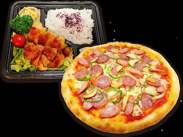 お弁当・ピザのページへ進む