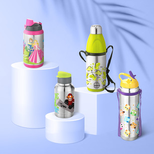 Kids - Kids Bottles