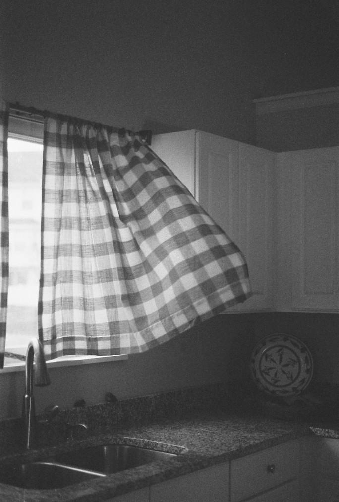 Curtain gust