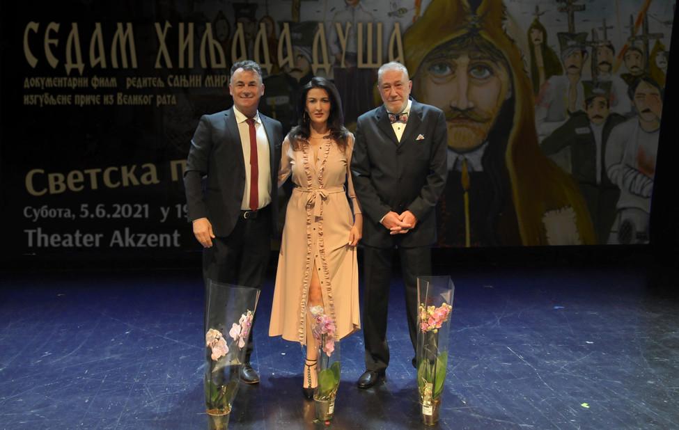 Premiere Viena, AkzentTheater