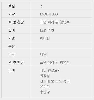MODULEO_2.jpg