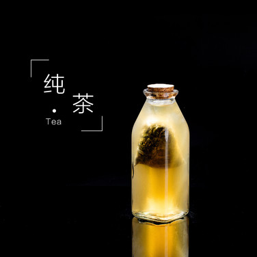 纯茶new.jpg