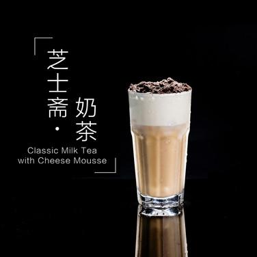 芝士zhai奶茶1.jpg