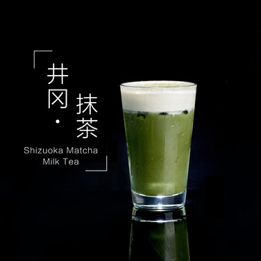 芝士抹茶new.jpg