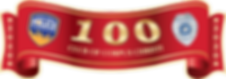 100sticker2020 red (1).png
