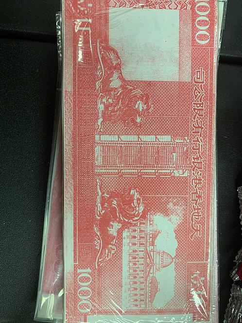 Blessed Ancestor Money (on my altar)