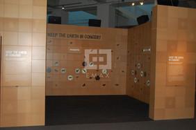 Grammy Museum Interactive Sound booth