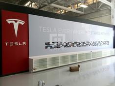 Tesla Corporate