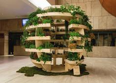 Sphere Planter.jpg