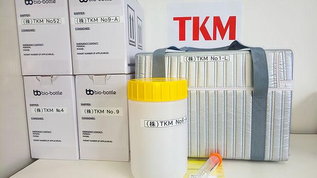 TKM PCR検体採集センター 仙台