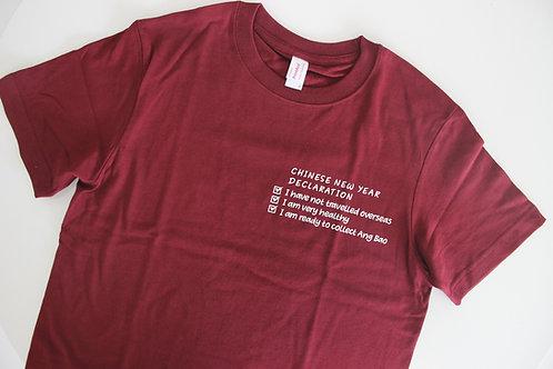 CNY Declaration T-shirt