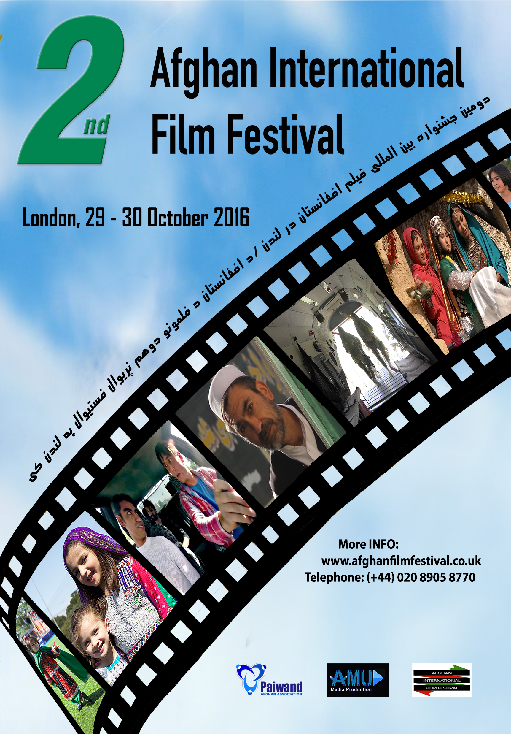 2nd the Afghan international film festival in London