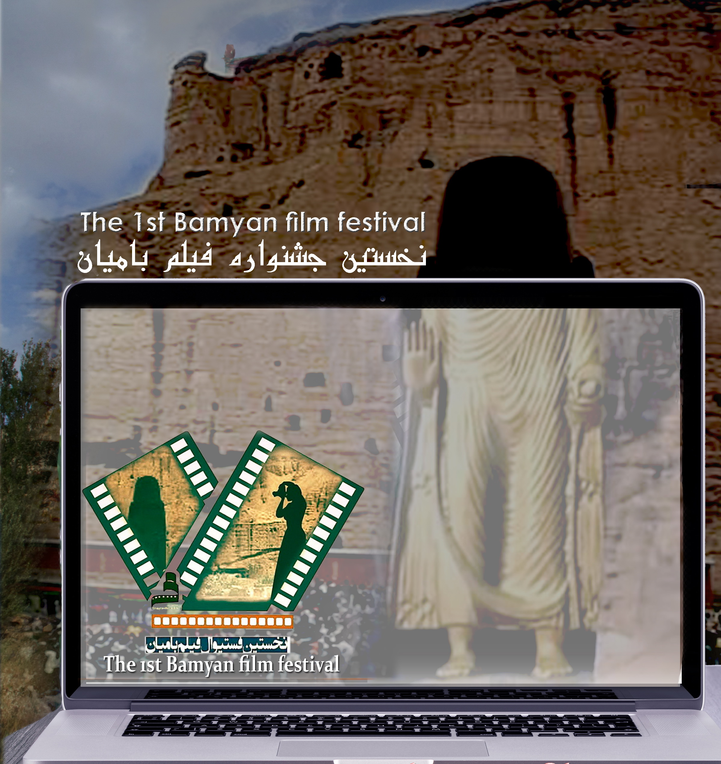 the Bamyan film festival Online