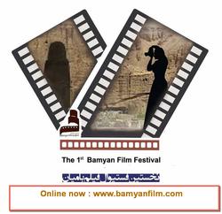 1st Bamyan film festival