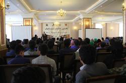 Bamyan film festival