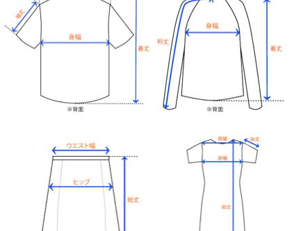 【オンラインショップで服を買うとき気をつけるポイントは?】ANNAの小柄ファッション講座Vol.11