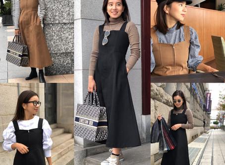 150cm小柄女性をスタイルアップするジャンパースカートに新色追加?