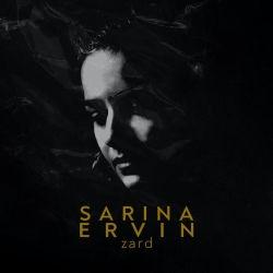 Sarina Ervin Zard.jpg