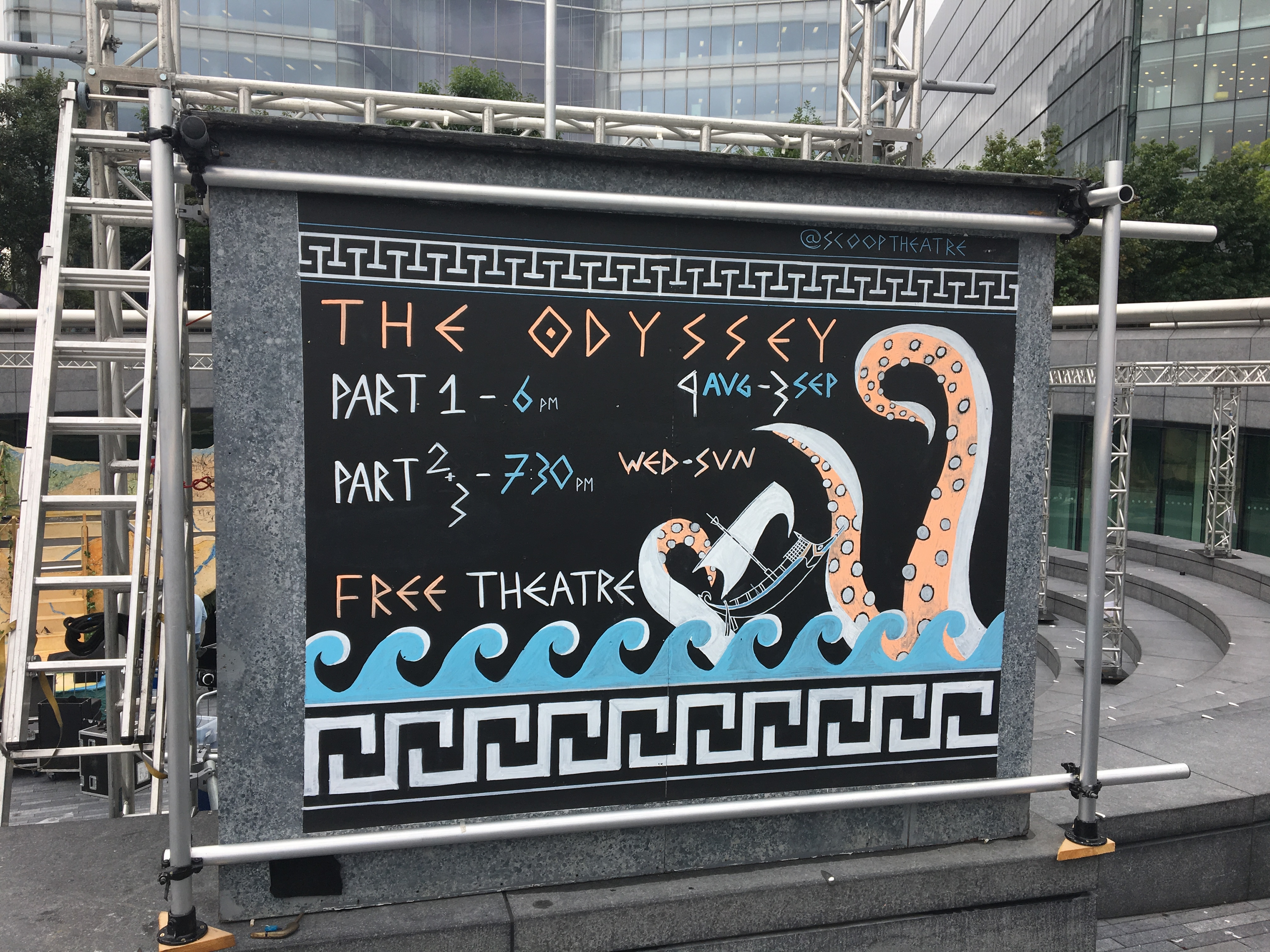 The Odyssey Board