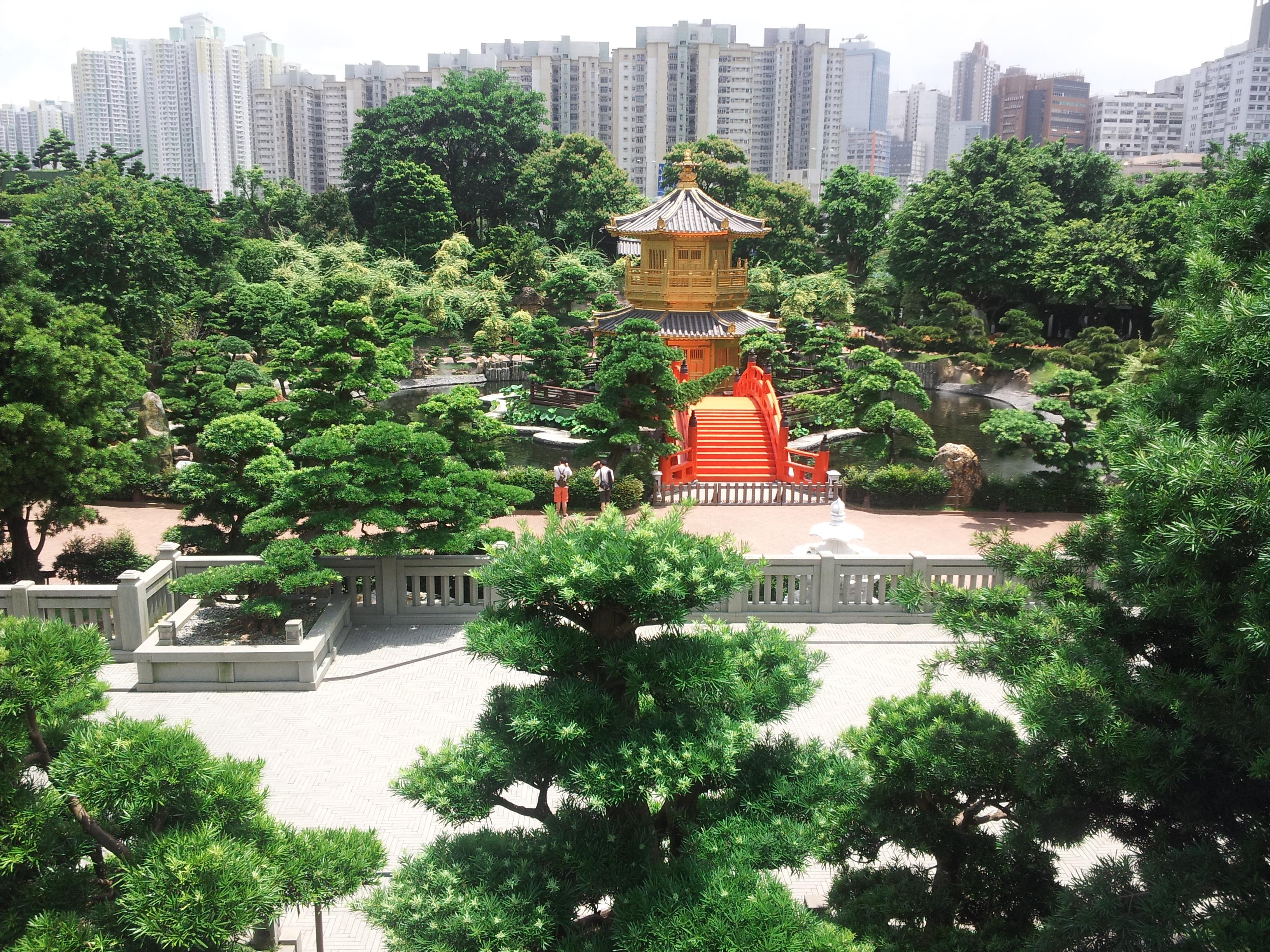 Nan Lian: Gardens