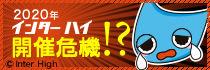 kikin_bnr210x70.jpg