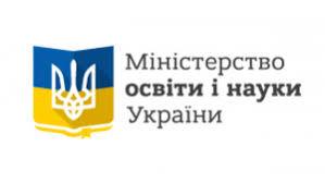 Ukraine MOE.jpg