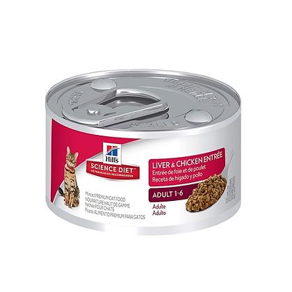 Hills lata para gatos receta de higado y pollo x 156gr