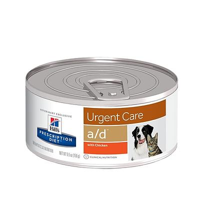 Hills lata a/d urgent care x 156 gr