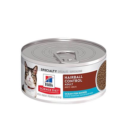 Hills lata para gatos hairball control receta de pescado marino x 156gr
