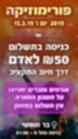 Screenshot_20190311-084313.png