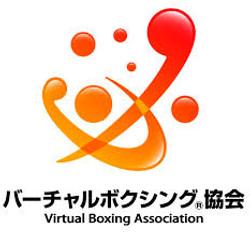 一般社団法人 バーチャルボクシング協会