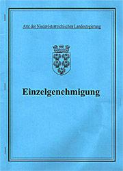 DS21 IE 1971 EZG.jpg
