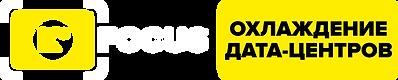 K°Focus_DCC_Logo_Trans_RU.png