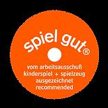 spielgut_logo.png