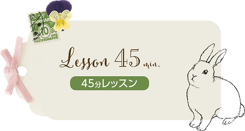 lesson45.png