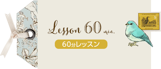 lesson60.png