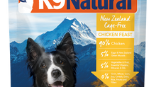 You're Invited to Save 20% - K9 natural launch party!