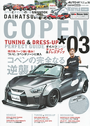 AUTO STYLE COPEN03