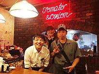TOMATO&ONION ABIKO