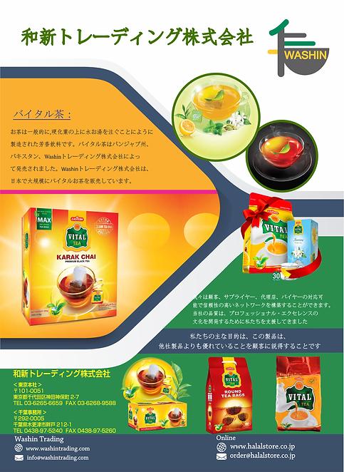 Tea Broucher.png