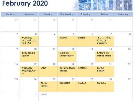 2月 ベリーダンススケジュール