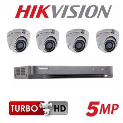 קיט 4 מצלמות אבטחה להתקנה עצמית - 5 מגה פיקסל HIKVISION TURBO