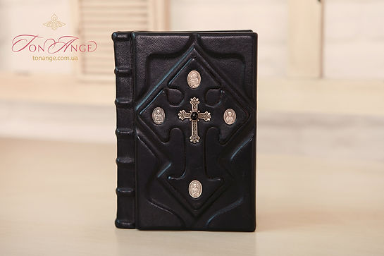 Книга кото раядолжна быть в каждом доме - это Священное писание,  будет отличным подарком.