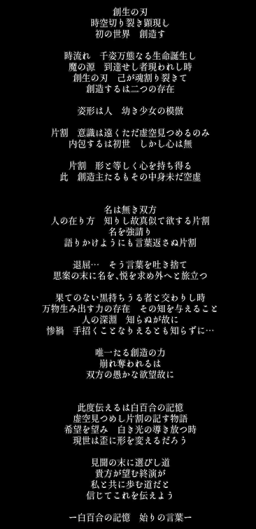 字幕風文字保存」jk.png