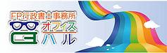 office-hal-banner.jpg
