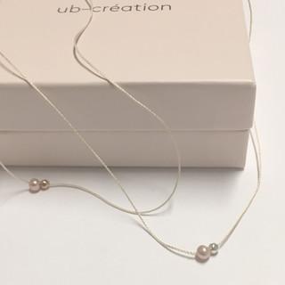 Bijoux minimaliste.