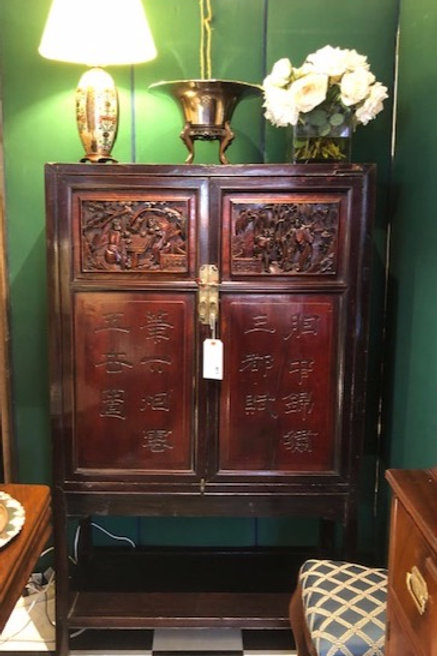 Two Door Chinese Cupboard w/ Hand Carved Panels