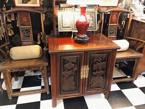 Small Antique Chinese Two Door Cabinet