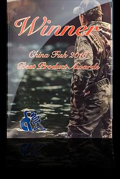 China-Fish-Award-Transparent-2.png