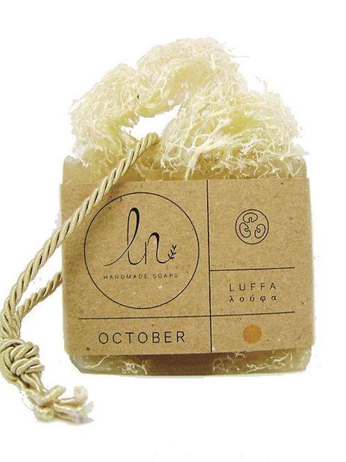 October. Luffa. Natural glycerine soap. Around 110g.